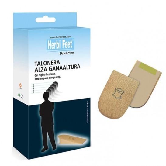 Talonera Alza GanaAltura - 3cm